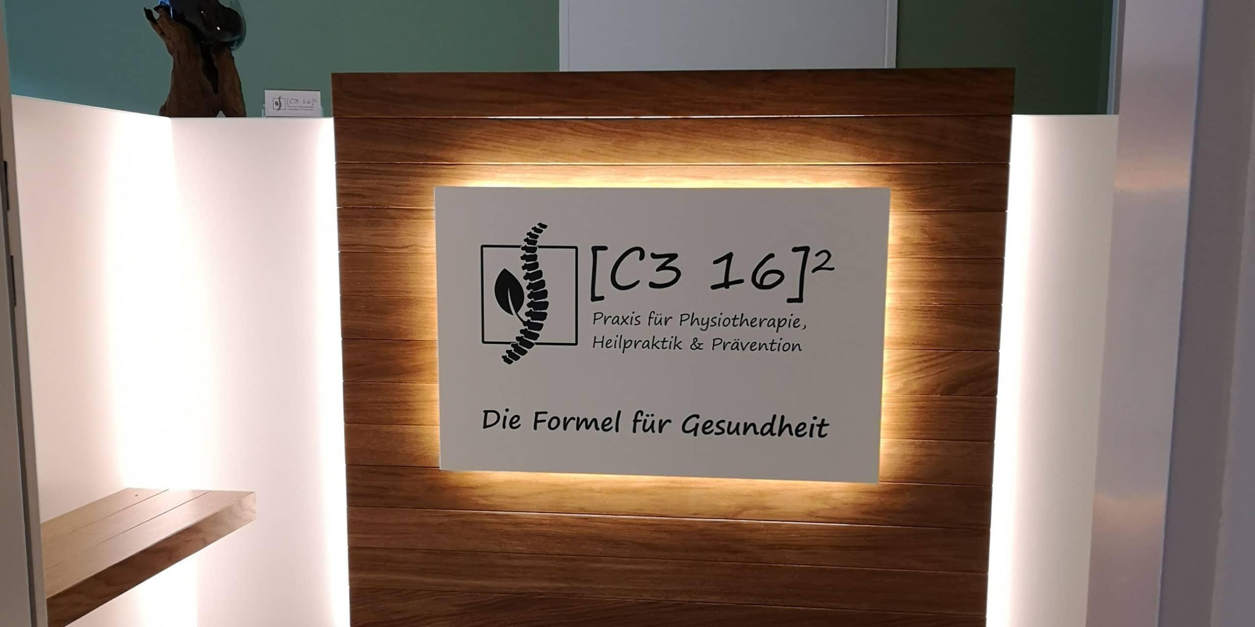 Empfang C316 Praxis für Physiotherapie in Mannheim